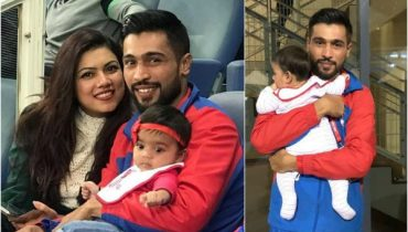 See Mohammad Amir with his Family at PSL