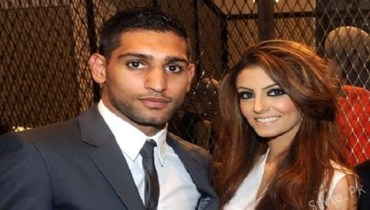 Amir Khan And Wife Faryal Makhoom To Have A Reality Show Of Their Own