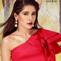 Ayesha Omer Gets Trolled For Her Latest Photo Shoot