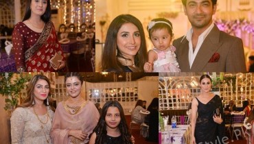 See Celebrities at Reception of Maham Amir and Faizan Sheikh