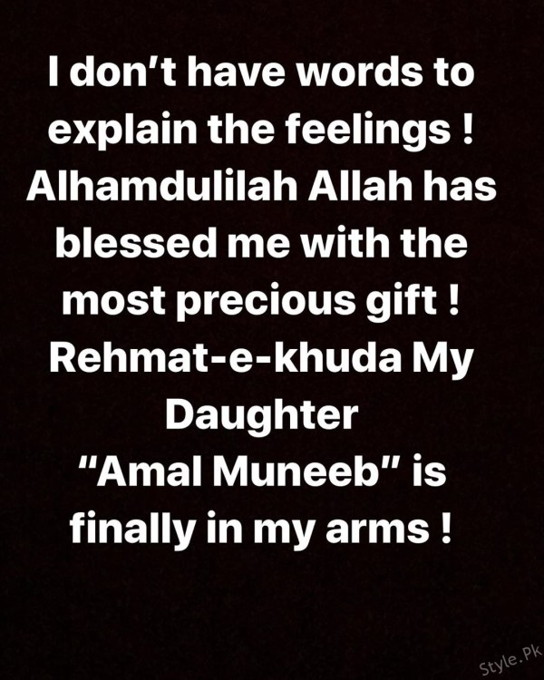 """Social Media got the superb news from the famous Pakistan Drama Couple Muneeb Butt and Aiman Khan. The couple is blessed with a cute baby girl just today. Aiman Khan tweeted this beautiful message and the news soon got viral and the couple Muneeb Butt and Aiman Khan started receiving the good wishes. Aiman Khan, in her tweet, posted a beautiful Card saying """"It's a Girl Amal Muneeb."""" So from the tweet we came to know that they already named this beautiful angel with a name """"AMAL"""".  To deliver this superb news, Muneeb Butt chosen Instagram and posted an image with a text saying that he didn't have words to explain the feelings. He told that the most precious of Allah Subhan waT'Alla – Rehmat-e-Khuda is in his arms.  Amal Muneeb's Khala, sister of Aiman Khan, Minal Khan copied the Aiman Khan's tweeter post and published it on her Instagram Story which instantly got thousands of views and messages. This beautiful and the famous couple got married in December 2018 and it took no long that we are getting this beautiful news. Now the question is, will Aiman Khan continue to act in dramas or will dedicate her life for their angel Amal. Whatsoever, we congratulate Aiman Khan and Muneeb Butt for this precious blessing."""