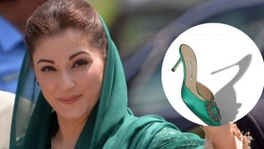 Maryam Nawaz's Designer Shoes