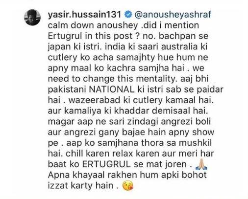 Yasir Hussain, Ertuğrul