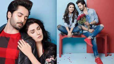 Ayeza Khan And Danish Taimoor Latest Photo Shoot