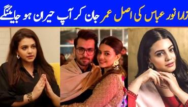 Zara Noor Abbas Reveals Her Real Age