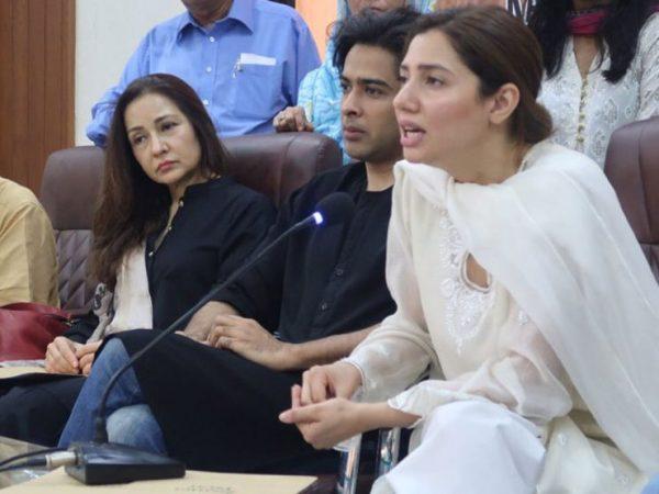 Public Reaction Mahira Khan New International Achievement
