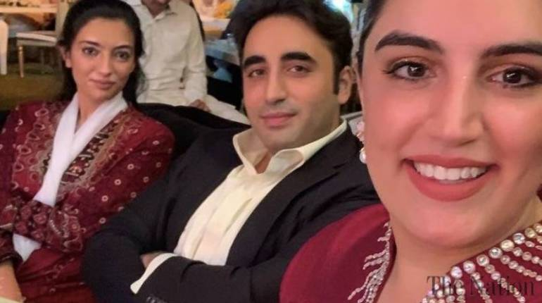 Bilawal Bhutto Opens Up About Wedding Plan