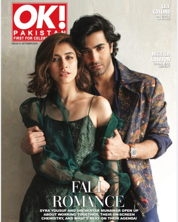 Syra and Sheheryar Cover Shoot Is Raising The Temperature