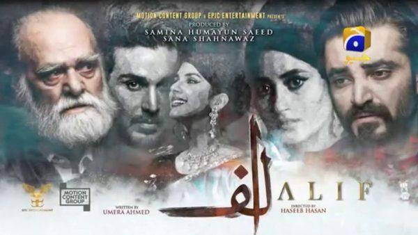 Famous Pakistani Dramas List 2020