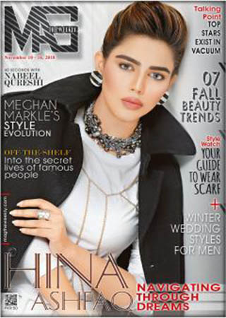 Pakistani fashion and lifestyle magazines