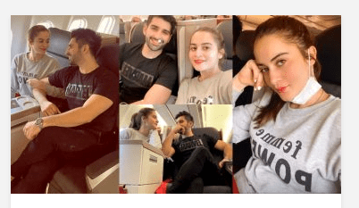 Aiman and Muneeb Jet Off To Turkey For A Romantic Getaway