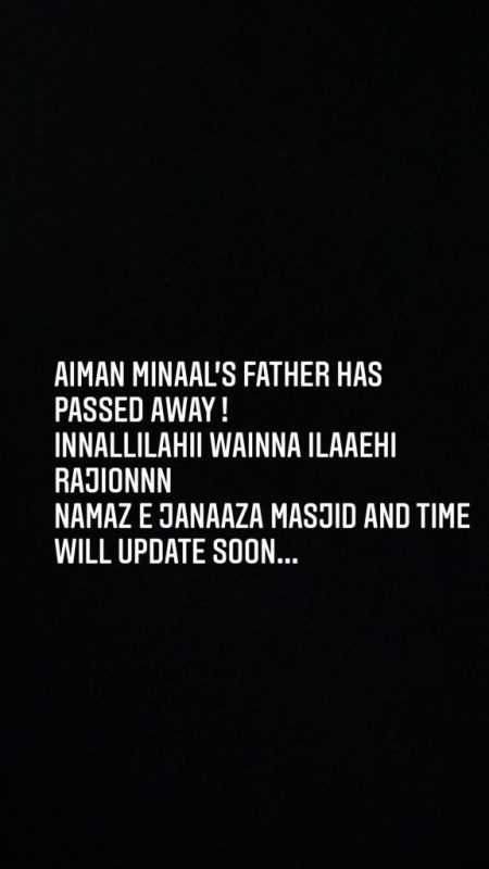 Aiman and Minal Khan father passes away