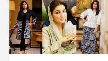 Shaista Lodhi Talked About Maryam Nawaz's Plastic Surgery