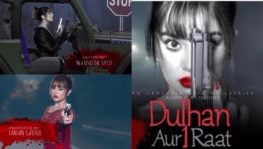 First Look Poster Of Urduflix Webseries Staring Alizeh Shah