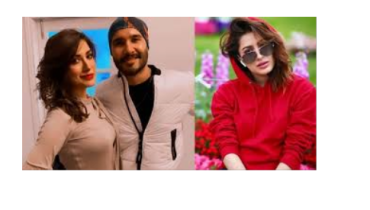 Mehwish Hayat And Feroze Khan Dated Together