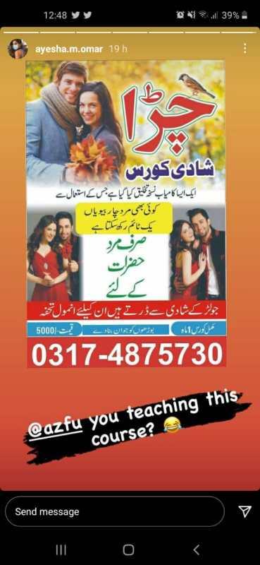 Is Azfar Rehman Offering Shadi Course to Ayesha Omar?