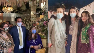 Bakhtawar Bhutto Zardari Beautiful Reception Pictures