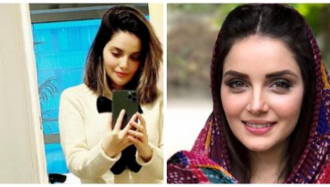 Armeena Khan Thought-Provoking Note For Her Fans