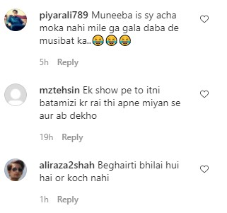 Aiman And Muneeb Under Severe CriticismAfter Sharing Video