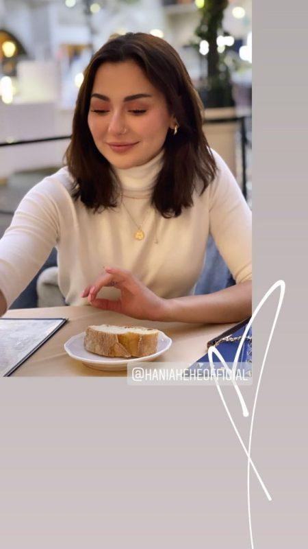 Actress Hania Amir Recent Trip To Las Vegas
