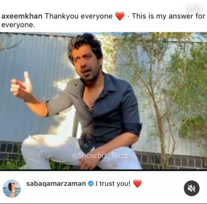 Saba Supports Azeem After Woman Accused Him Of Harassment