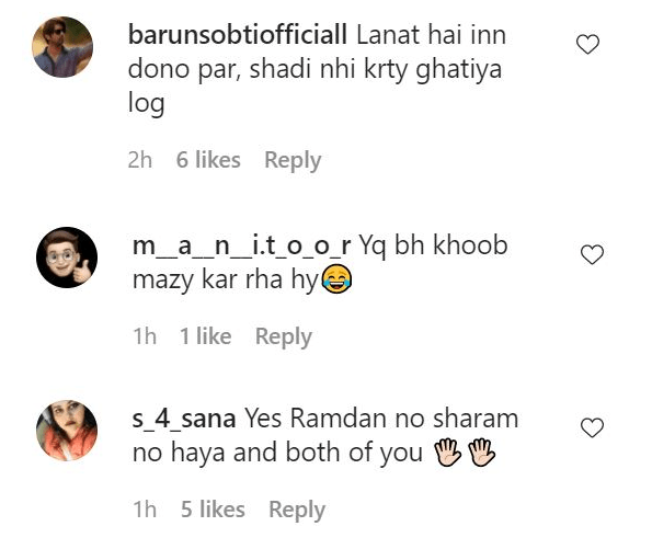 Public Reaction On Ahsan Mohsin Recent Post With Minal Khan