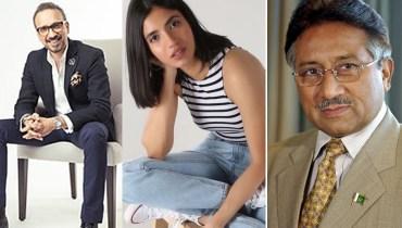 Pervez Musharraf Granddaughter Maryam takes step in Showbiz