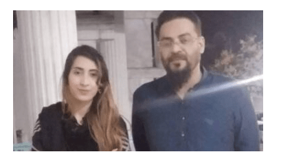 The Internet Reacts to Aamir Liaquat Third Marriage