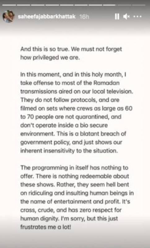 Saheefa Jabbar believes Ramazan transmissions waste of time