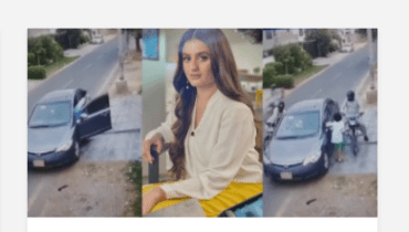 Mobile Snatching Attempt On Hira Mani At Gun Point