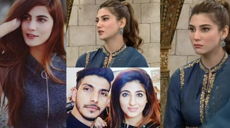 Nazish Jahangir Opened Controversy With Mohsin Abbas Haider