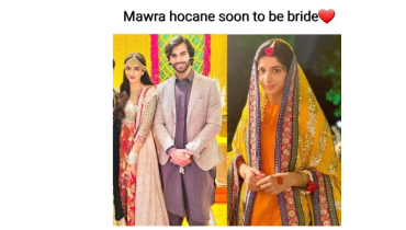 Mawra Hocane Surprises Fans For Getting Married Soon