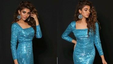 Sana Fakhar Recent Bold Photo Rise Temperature Of Internet