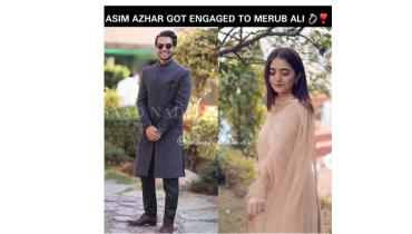Asim Azhar Got Engaged With Fashion Model Merub Ali