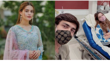 Minal Khan Is getting Seriously injured Admitted In Hospital