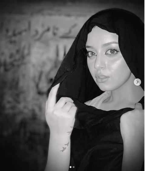 Netizens term Alizeh Shah a black magician In her recent clicks