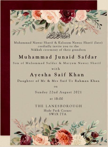 Maryam Nawaz Son Junaid Safdar To Tie the Knot This Month