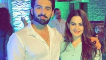 Muneeb Butt in deep trouble for attending lavish party In Muharam