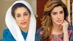 Mehwish Hayat Signed To Play Benazir Bhutto In a Biopic