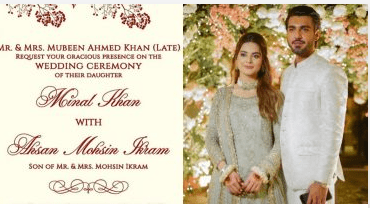 Minal Khan And Ahsan Mohsin Ikram Tying The Knot On 10 Sep
