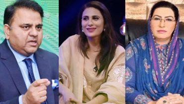 Nausheen shah gave advice to Firdous Ashiq & Fawad Chaudry