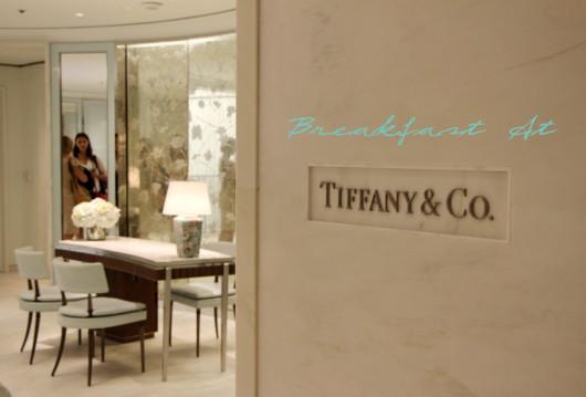 tiffany-new-york-toronto-2