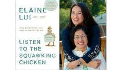 mother-day-gift-guide_Listen_To_The_Squawking_Chicken_Elaine_Lui_Lainey_Gossip