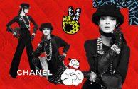 chanel-fall-2016-2017-ad-campaign12