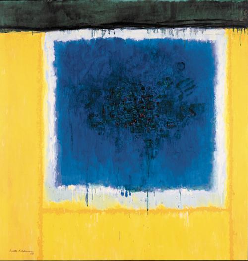 Walter Feldman Abstract Color Block Painting