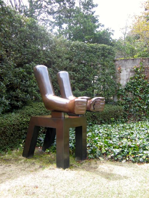Bronze Arm Sculpture At Hakone Open-Air Museum In Japan