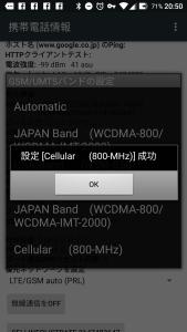Screenshot_20160713-205105