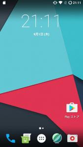 Screenshot_20160901-211103