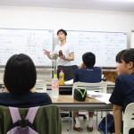 佐藤塾 中学1年生 理科