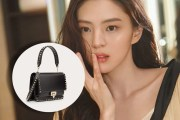 HERE'S THE EXACT DESIGNER BAG THAT DA KYUNG'S CARRYING ON EPISODE 14 OF A WORLD OF MARRIED COUPLE